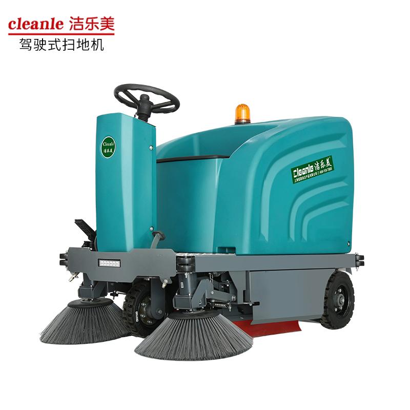cleanle/洁乐美YSD-12扫地机 工业工厂车间物业小区道路清扫商用扫地车