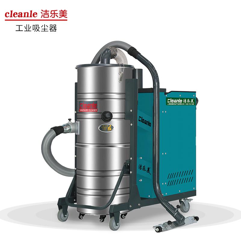cleanle/洁乐美GS-7510纯工业级吸尘器 车间设备配套铁屑粉尘颗粒垃圾回收设备 7500W大功率吸尘吸水机