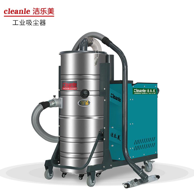 cleanle/洁乐美GS-4010纯工业级吸尘器 车间设备配套铁屑粉尘颗粒垃圾回收设备 4.0KW大功率吸尘吸水机