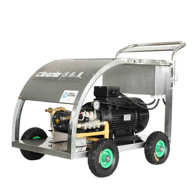 cleanle/洁乐美E3521R高压冲洗机工厂模具冲洗机除油污锈