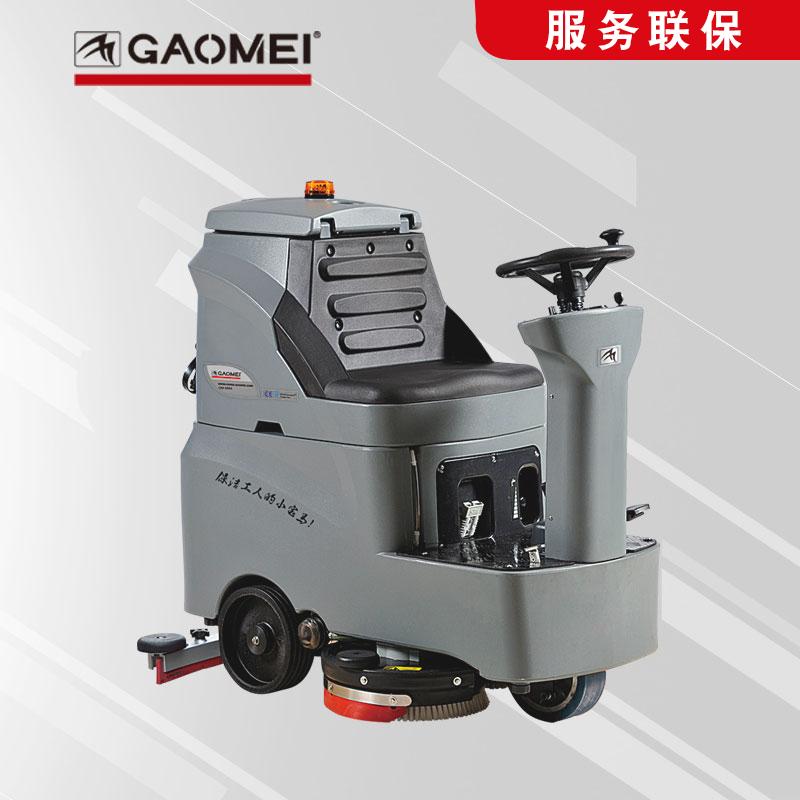 gaomei高美洗地机_全自动洗地车_工厂洗地吸干机GM-MINI