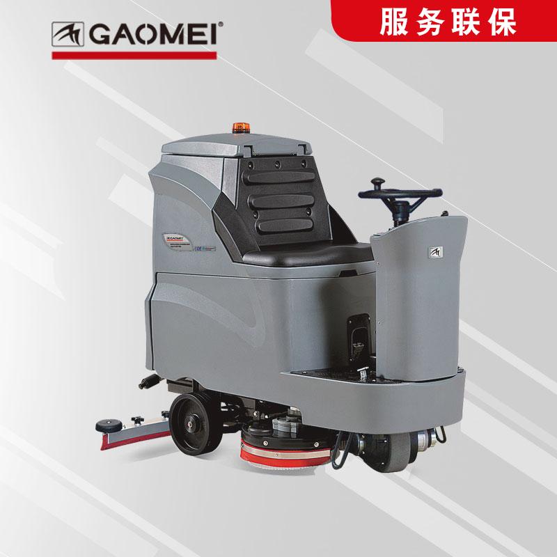 gaomei高美洗地机_上海大型驾驶式洗地车_商场用洗地机GM110BT70