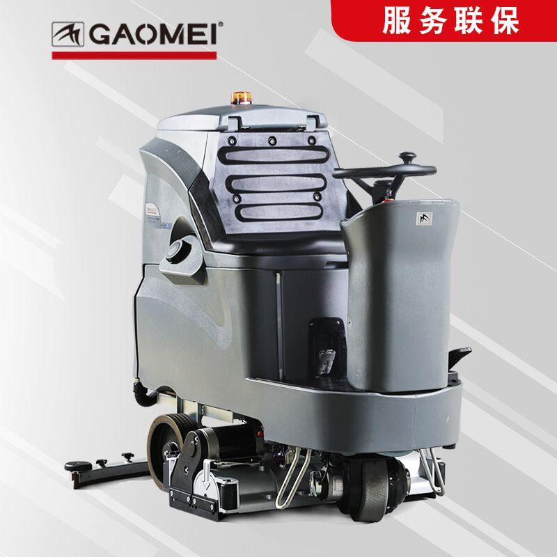 gaomei高美洗扫一体机_驾驶式洗扫一体机_工厂油污地面清洗机 拖地机 GM-110BTR80