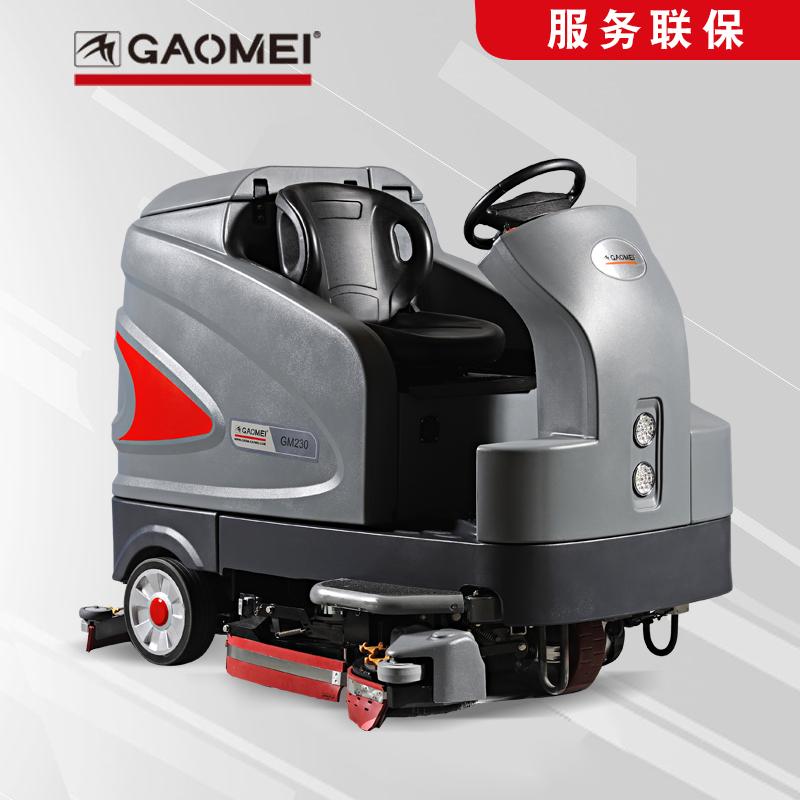 gaomei高美GM230洗地机_大型驾驶式拖地机_工厂电动洗地吸水机