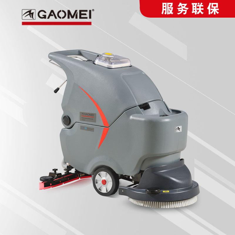 gaomei高美洗地机_全自动洗地机_手推式洗地机GM50