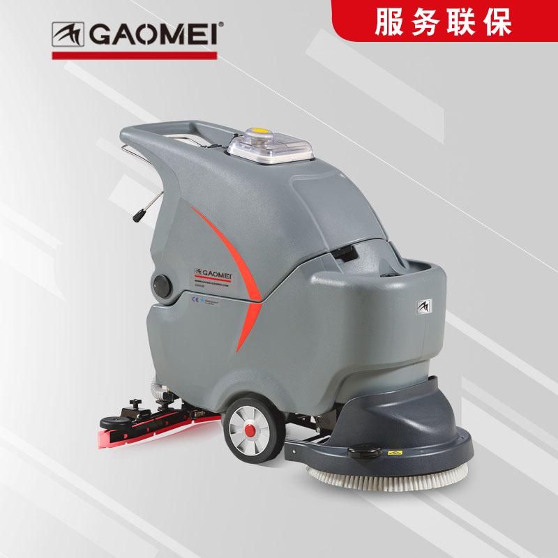 gaomei高美洗地机_地下车库洗地吸水机_电瓶式洗地机GM50B