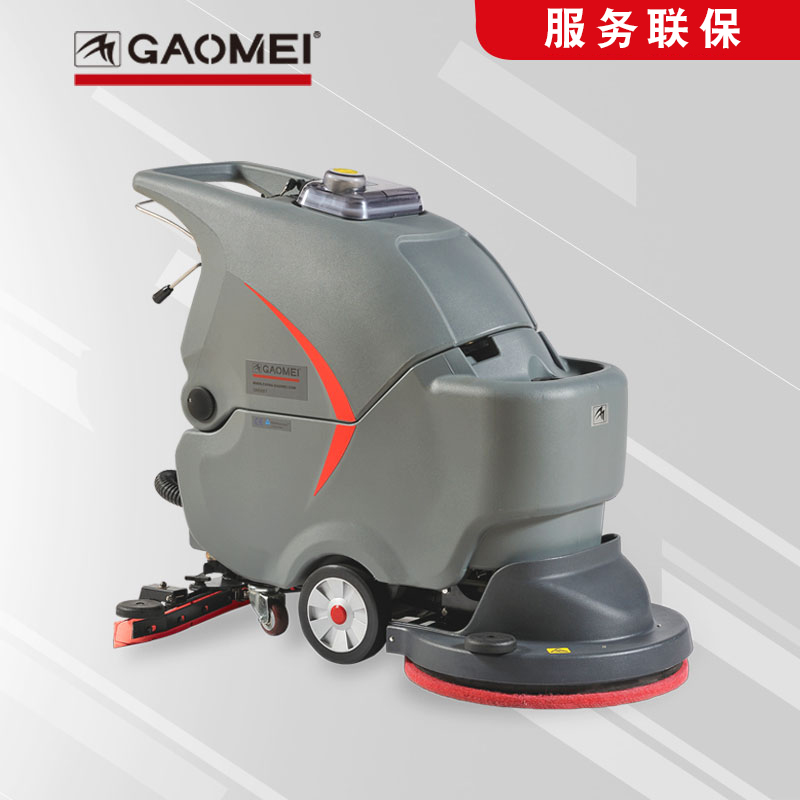 gaomei高美洗地机_工厂手推式洗地机 上海物业洗地机 GM56BT