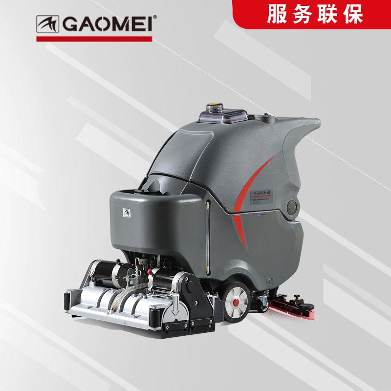 gaomei高美洗扫一体机_上海手推式洗扫机_商场超市用一体机GM-65RBT