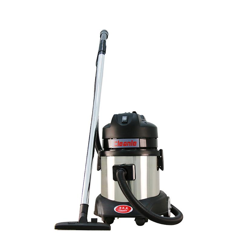 cleanle/洁乐美GS-15H小型吸尘器 上海水循环吸尘器 水冷吸尘器