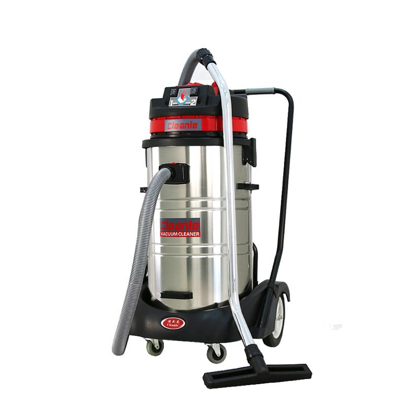 cleanle洁乐美吸尘器_上海大功率吸尘器_工业吸尘吸水机GS-2078SA