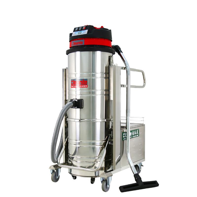cleanle/洁乐美电瓶式吸尘器 GS-2110交直流两用工业吸尘器
