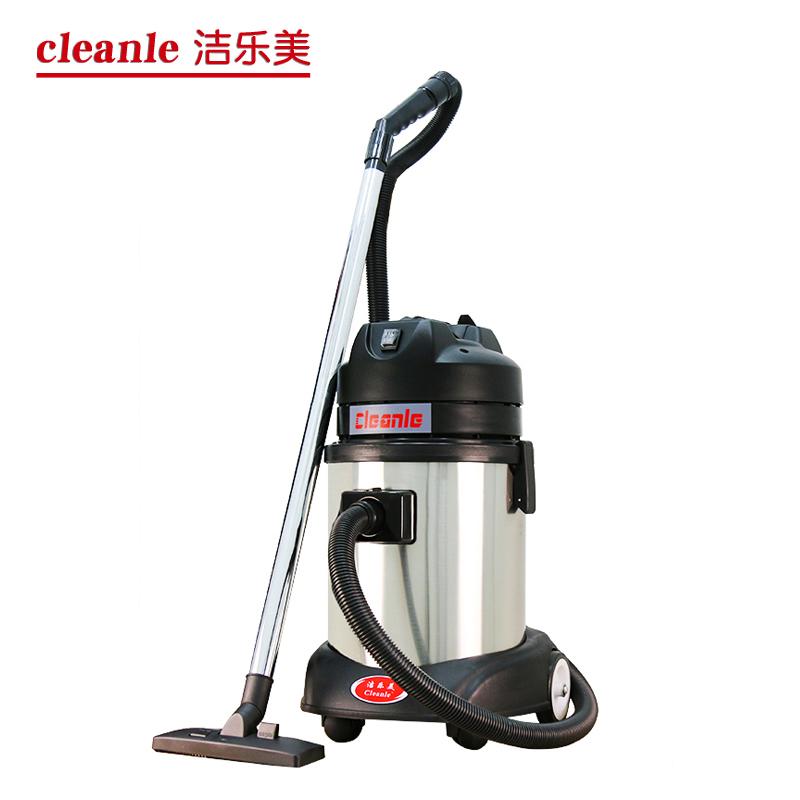 cleanle/洁乐美GS-30H水过滤式吸尘器 小型吸尘吸水机