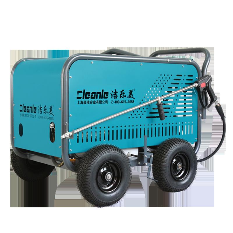 cleanle/洁乐美E5022T高压清洗机 380V工厂车间机械翻新除锈除油漆用高压水枪