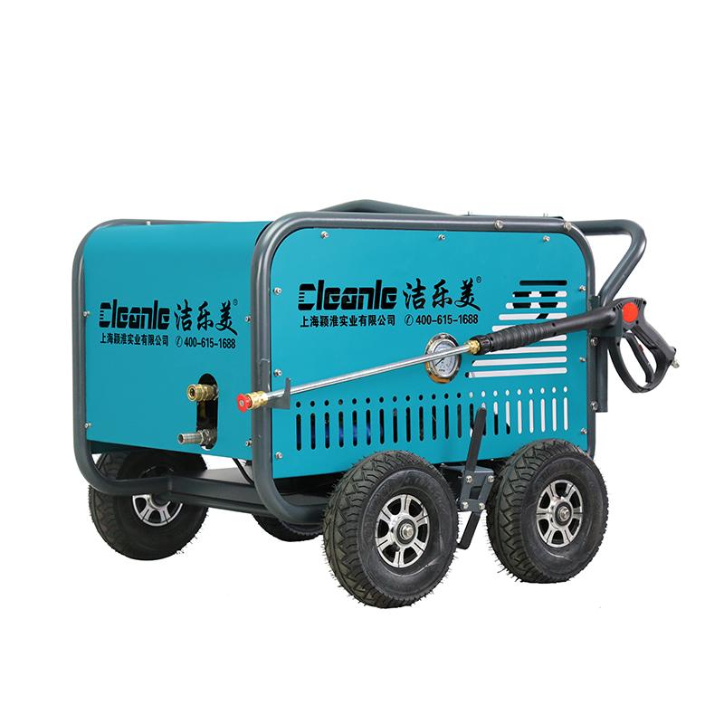 cleanle/洁乐美E2815T电动高压清洗机 280kg物业小区地面青苔冲洗机 墙面除小广告牛皮癣高压水枪