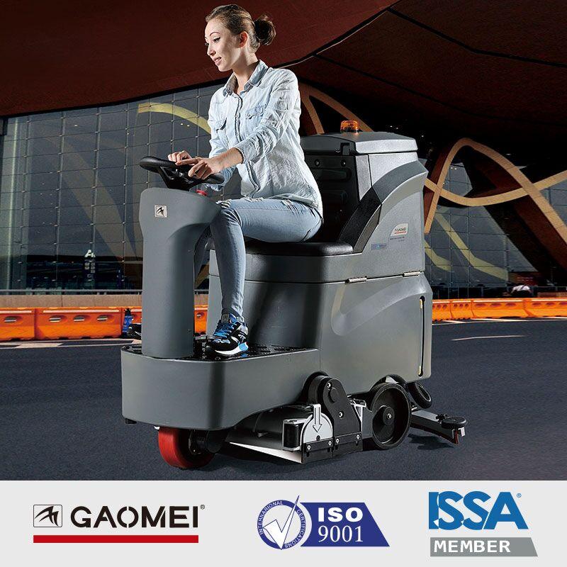 gaomei高美洗扫一体机_上海驾驶式扫地车_电动扫地洗地车GM-RMINI