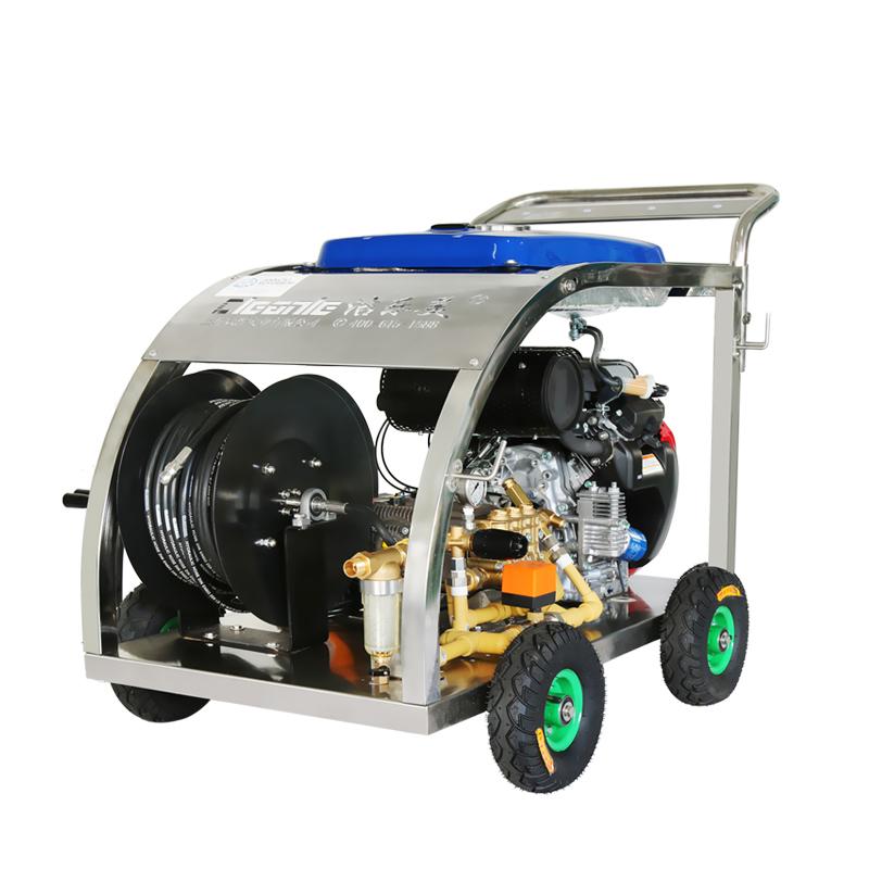 cleanle/洁乐美ST2041GB汽油版管道疏通机 大功率下水道疏通机