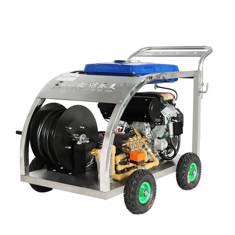 cleanle/洁乐美ST2041GR高压管道疏通机 汽油管道疏通机