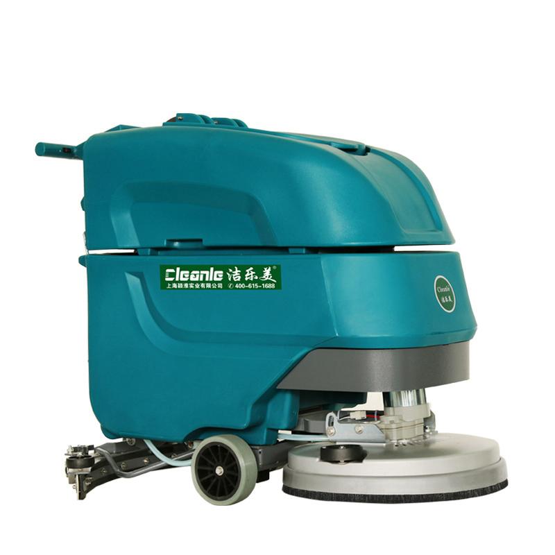 上海洗地机_洁乐美手推式洗地机_保洁物业公司洗地机