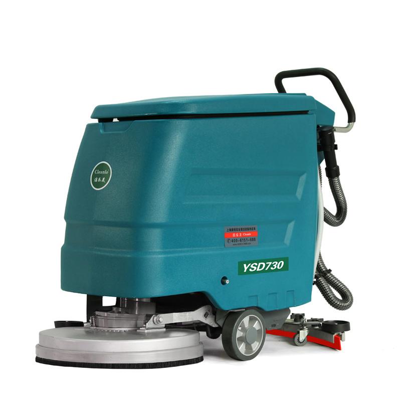 洁乐美洗地机商场物业保洁手推电动擦地机刷地机