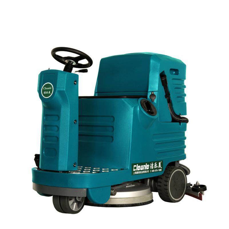 上海驾驶式洗地机_洁乐美电动洗地机_商场超市拖地机