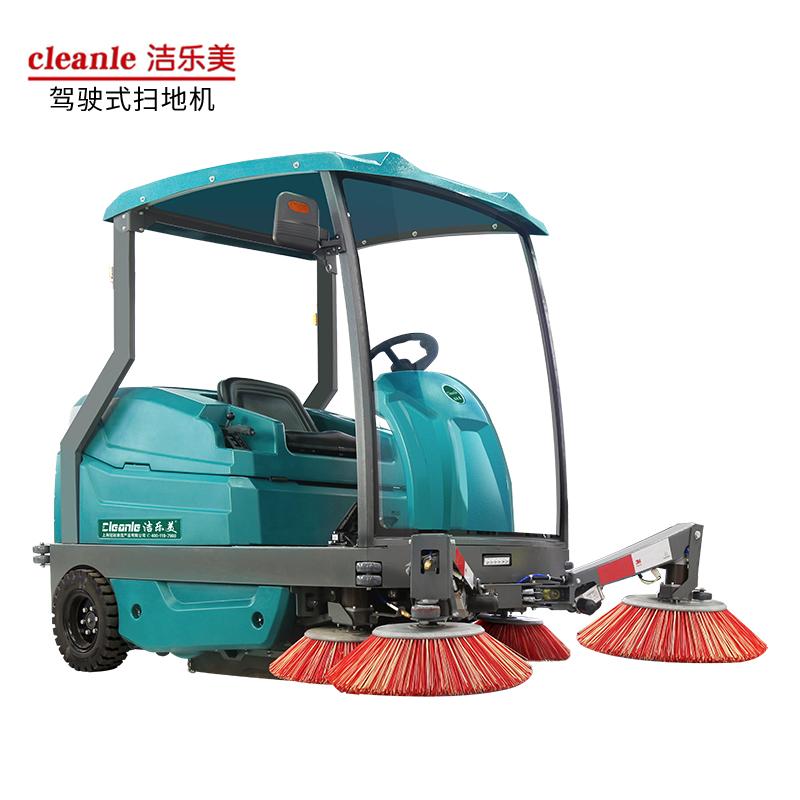 cleanle/洁乐美YSD-21大型半封闭升降扫地车物业小区马路台阶清扫车驾驶式电动扫地机