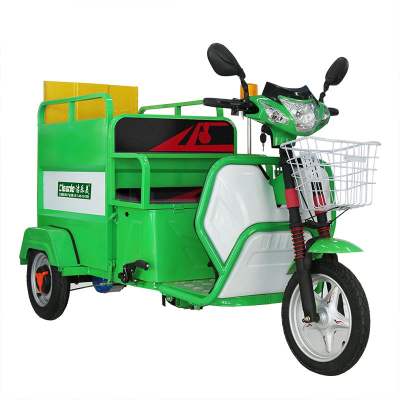 cleanle/洁乐美BJ-1电动三轮托运车 小区物业保洁公司用垃圾桶转运车 垃圾车 清洁车 保洁车