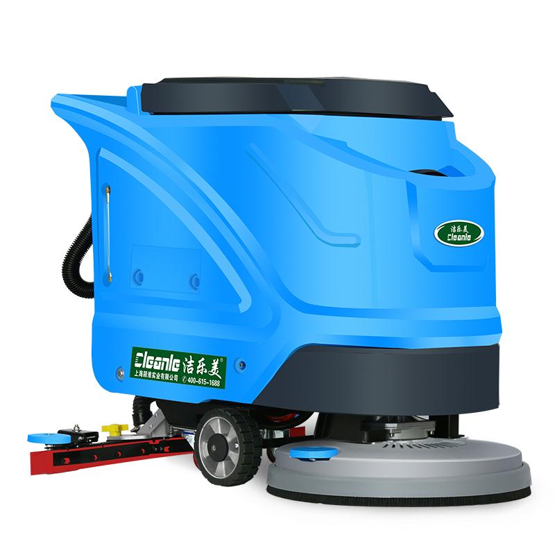 cleanle/洁乐美T750手推式全自动洗地机 大容量水箱拖地机 酒店宾馆超市电动地面清洗机